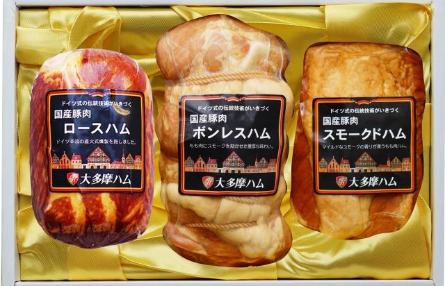 国産山桜燻製ハム3種詰合せ ODC-100