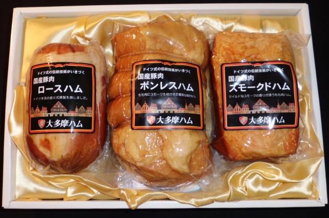 【新着】国産山桜燻製ハム3種詰合せ ODC-100