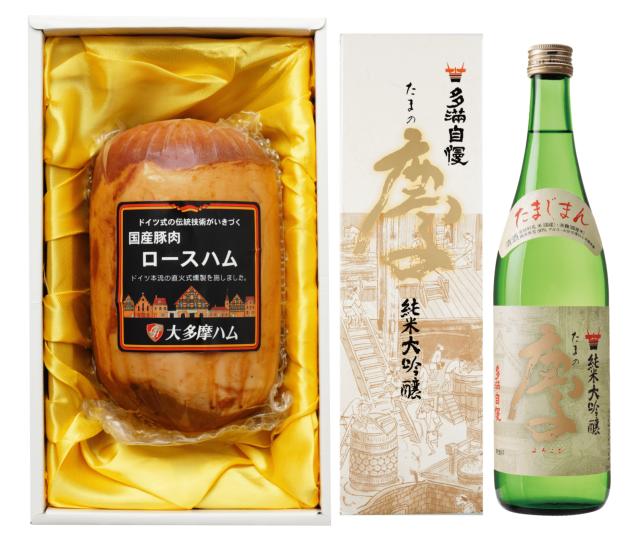 【冬季限定】ロングセラーハム&日本酒セット OKR-70