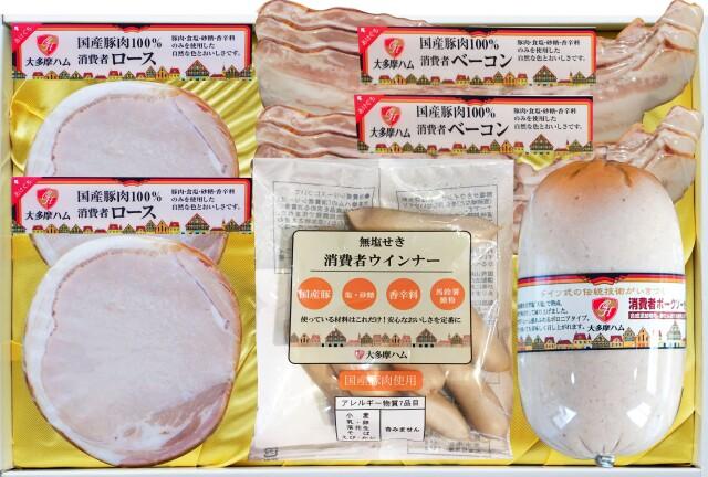 【新着】無添加ハム詰合せ OMP-48
