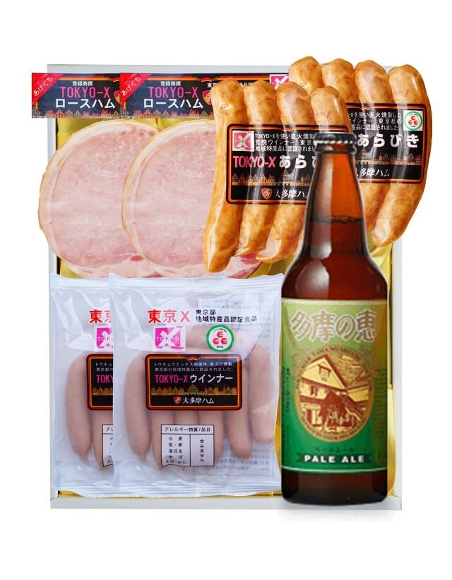 【石川酒造コラボ商品】ハム・ビール詰合せ OXS-50