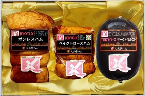 【新着】TOKYO-X3種詰め合わせ OXT-100