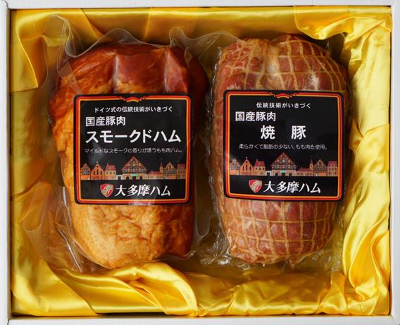 【6月・7月限定】国産豚ハム2種詰合せ OY-45