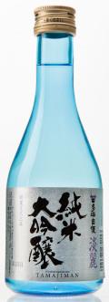 石川酒造 多満自慢「淡麗純米大吟醸」300ml
