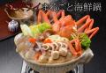 紅ズワイまるごと海鮮鍋