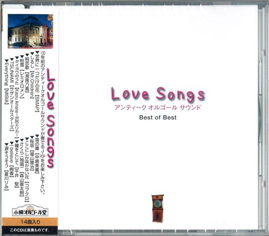 NY-75 オリジナルオルゴールCD  LOVE SONGS