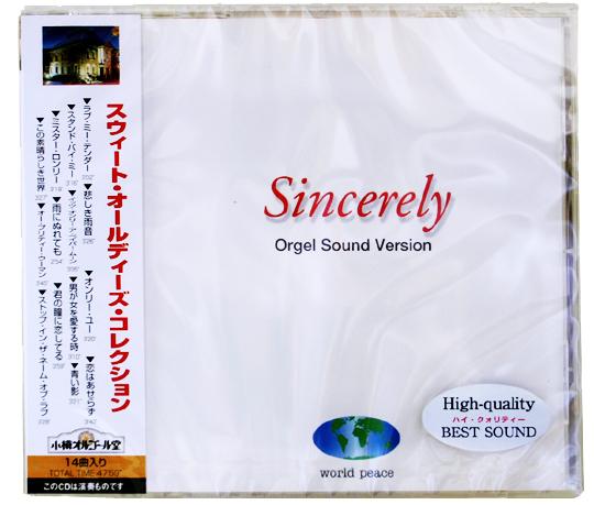 NY-45 オリジナルオルゴールCD スウィートオールデイズ