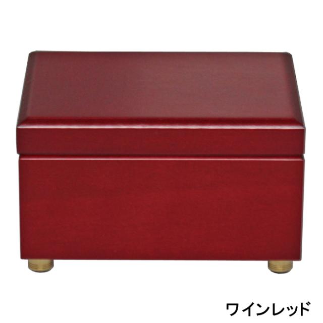 イージーオーダー18N ミニ宝石箱【高音質メカ】
