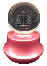MA27-T 星座3Dレーザーボールオルゴール【てんびん座】