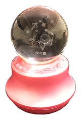 MA27-I 星座3Dレーザーボールオルゴール【いて座】
