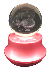 MA27-H 星座3Dレーザーボールオルゴール【おひつじ座】