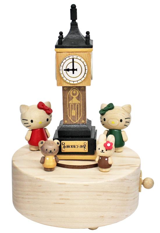H39003 木製オルゴール【キティと蒸気時計】