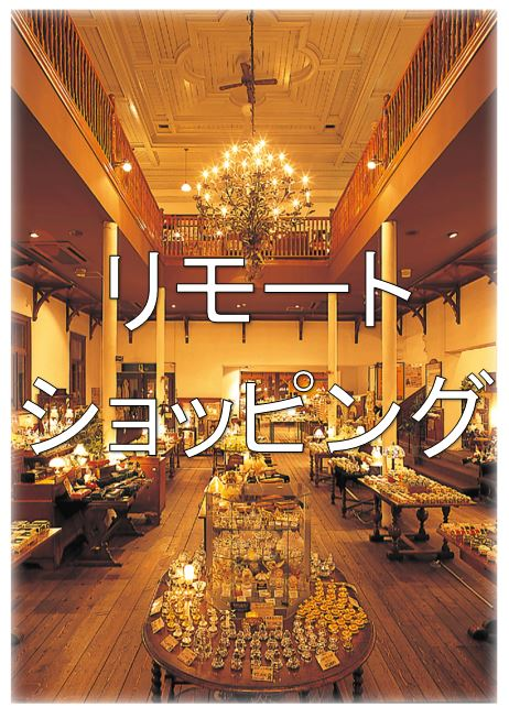 【4月23日(金)】ご予約受付中!ご購入者様はご利用料金無料。