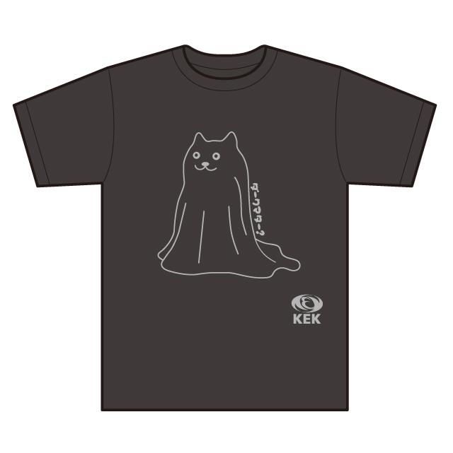 Tシャツ KEK ダークマター