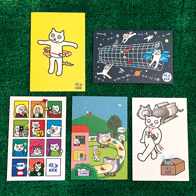 KEK ポストカード 5枚セット