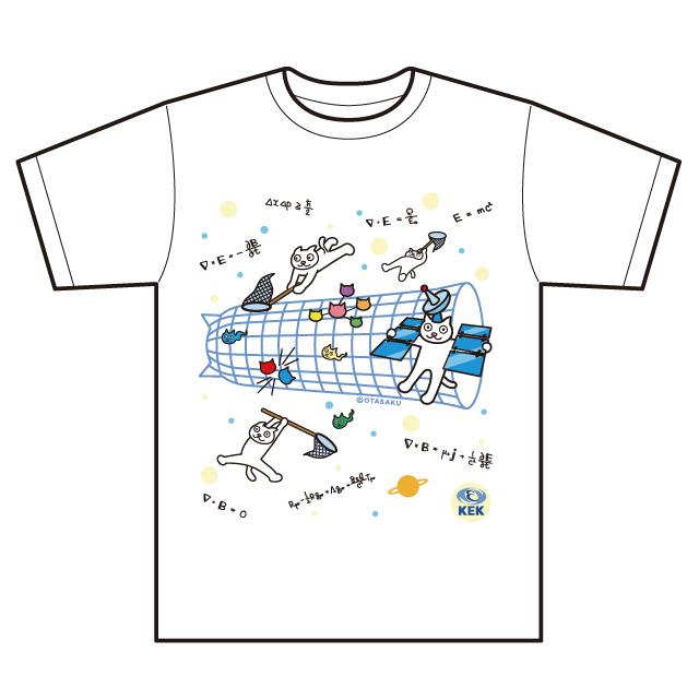 Tシャツ KEK 宇宙インフレーション