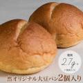 糖質制限 低糖質 冷凍パン 然オリジナル大豆パン 糖質1個あたり2.7g イーストフード 乳化剤不使用 ローカーボ