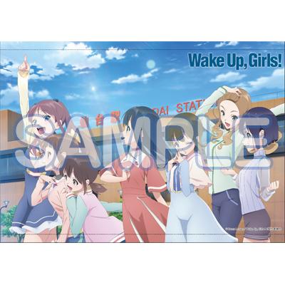 「Wake Up, Girls!のがんばっぺレディオ!」タペストリー