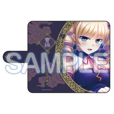 「真・恋姫†夢想-革命- 蒼天の覇王」手帳型スマホケース 華琳様
