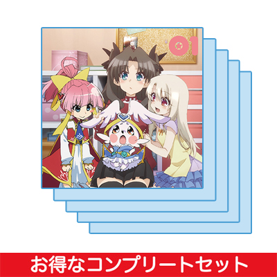 「Fatekaleid liner のプリズマ☆ナイト!」全巻セット2017冬
