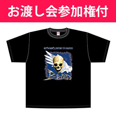 ほめられてのびるらじおZ 荻原秀樹プロデュース「ビッグTシャツ」