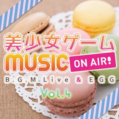 美少女ゲームMUSIC ON AIR! ラジオCD Vol.4