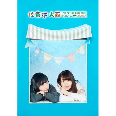 佐倉としたい大西 EVENT TOUR 2018 TOKYO←OSAKA  イベントパンフレット2018(CD付)