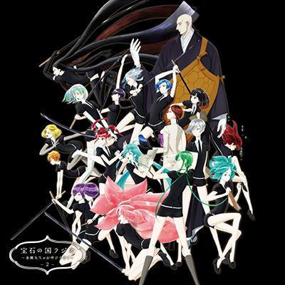 「宝石の国ラジオ 〜金剛先生がお呼びです!〜」ラジオCD Vol.2