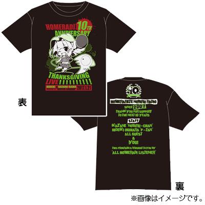 音T「ほめらじ10周年大感謝祭!LIVE Tシャツ」