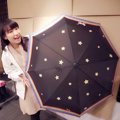 にじらじっ「オリジナル折り畳み傘」