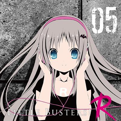 ラジオCD「リトルバスターズ!R」Vol.5