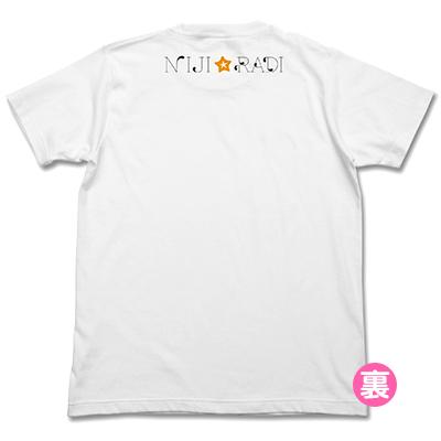 音T「にじらじっTシャツ」