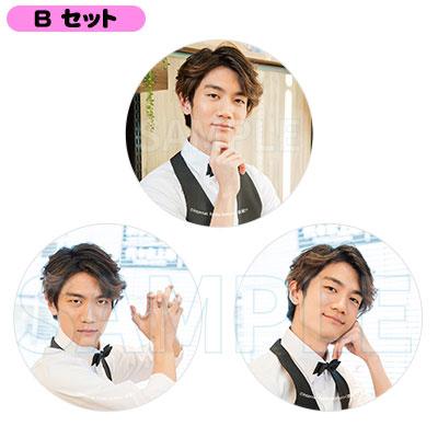 くまがみ珈琲店~プレミアムブレンド~ 缶バッジセット B set