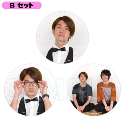 くまがみ珈琲店~プレミアムブレンド~ 休日缶バッジセット B set