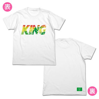 音T「音泉キング」Tシャツ