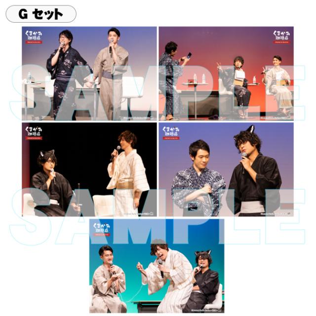 GOODS-0892_9.jpg