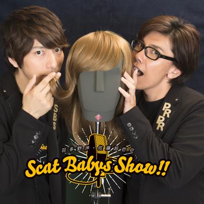 「羽多野渉・佐藤拓也のScat Babys Show!!」番組缶バッチ 11種類コンプリートセット