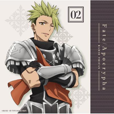 ラジオCD「Fate/Apocrypha Radio トゥリファス!」Vol.2