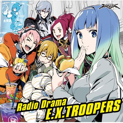 ドラマCD 「ラジオドラマ エクストルーパーズ」
