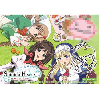 ラジオCD 「アニメ シャイニング・ハーツ~ふわっふわのラジオ~」 Vol.1