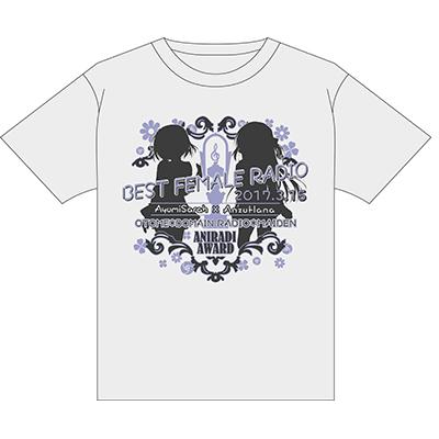 音T「オトメのBEST FEMALE RADIOTシャツ」