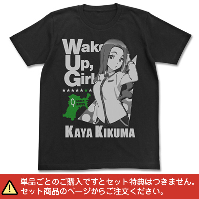 音T「Wake Up, Girls!のがんばっぺレディオ!」Tシャツ(音mart版) 菊間夏夜