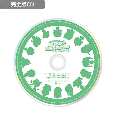 祝・<音泉>10周年 輝け!オールスターゲーム声優大集合スペシャル ~今夜は寝かさnight~DVDグッズセット