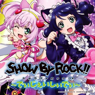 【らじぷち】TVアニメ「SHOW BY ROCK!!」~でぃじぇいしぃでぃ~& シアン&ロージア アクリルキーホルダーセット