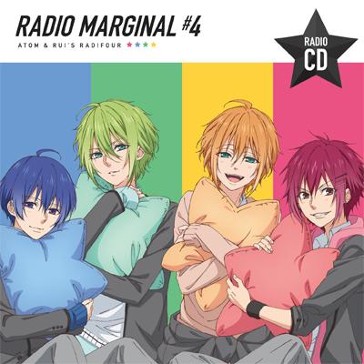 「ラジオMARGINAL#4~アトムとルイのらじふぉー~」ラジオCD