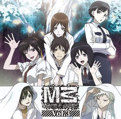 ラジオCD「M3〜ソノ黒キラジオ〜」Vol.3