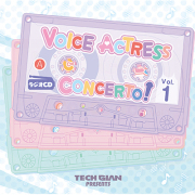 ラジオCD「VOICE ACTRESS CONCERTO!」 Vol.1