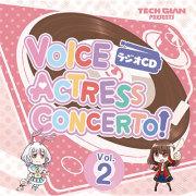ラジオCD「VOICE ACTRESS CONCERTO!」 Vol.2