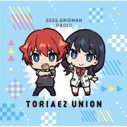 ラジオCD「GRIDMANラジオとりあえずUNION」Vol.1