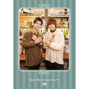 DVD「天崎滉平・大塚剛央の「僕たちもう、フレンドですよね?」KAWAIIへの道・完結編~かわいい旅夢気分~」